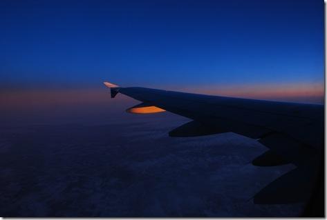Sunrise wing