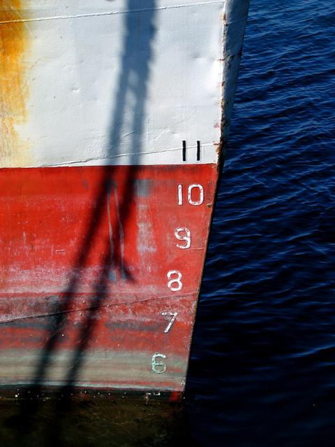 Boat_bow